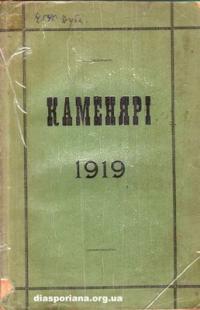 book-8178
