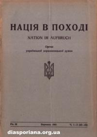 book-8180