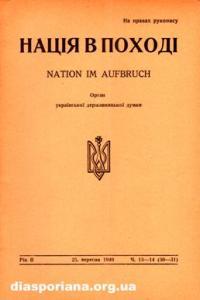 book-8181