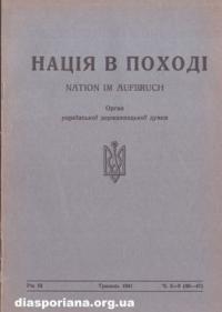 book-8188