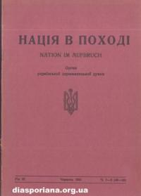 book-8189