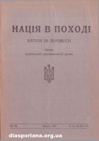 book-8190