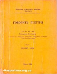 book-8191