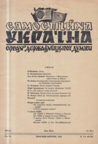 book-8201