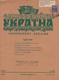 book-8205