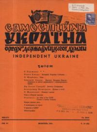 book-8206