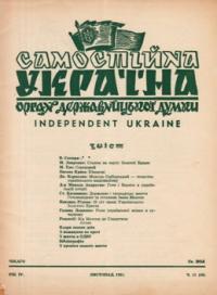 book-8207