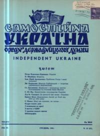 book-8208