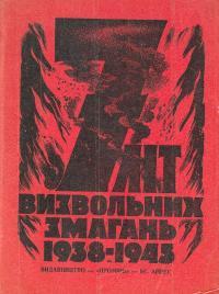 book-821