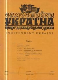 book-8212