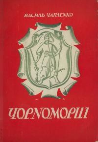 book-822