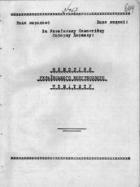 book-8226