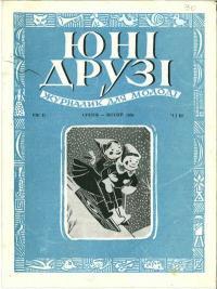 book-823