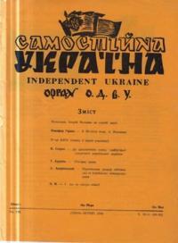 book-8231