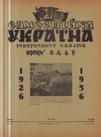 book-8233
