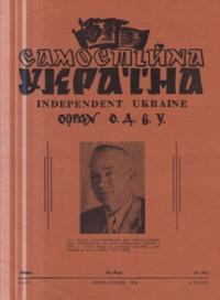 book-8234