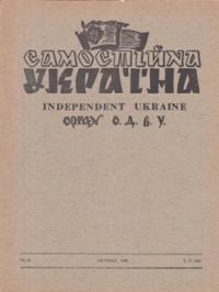 book-8236
