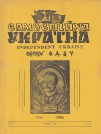 book-8237