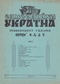 book-8238