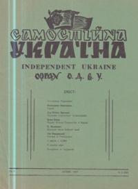 book-8239