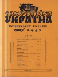 book-8244