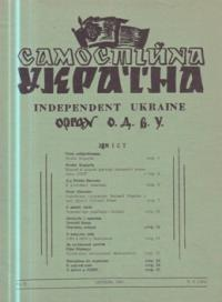 book-8245