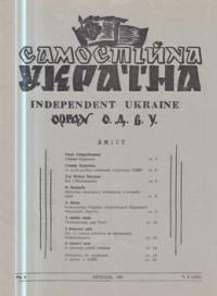 book-8246