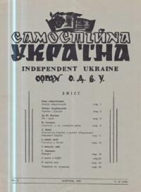 book-8247