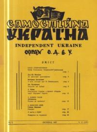 book-8248