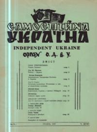 book-8249