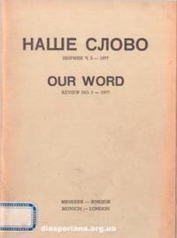 book-8251