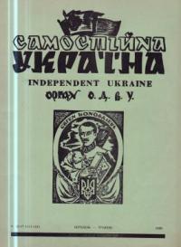 book-8255