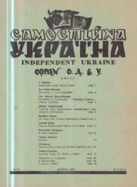 book-8256