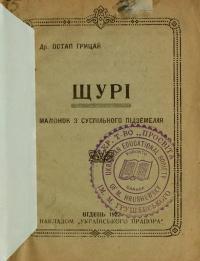 book-826