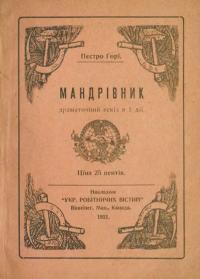 book-827