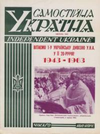 book-8278