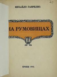 book-828