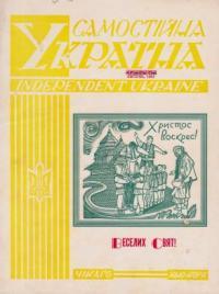book-8284