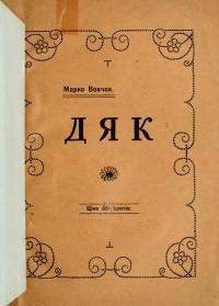 book-829