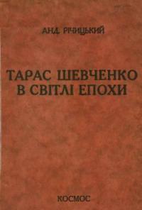 book-8294