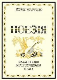 book-8297
