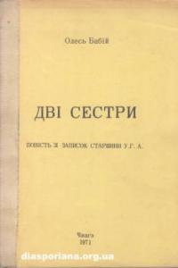 book-8298