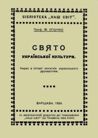 book-83