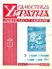 book-8301