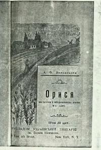 book-831