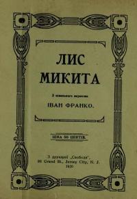 book-833