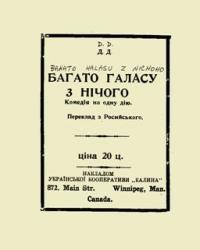 book-8332