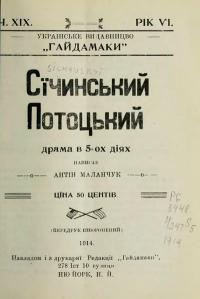 book-834