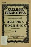 book-835