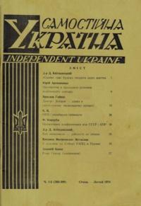book-8355